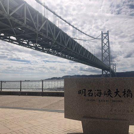 Hyogo Prefecture, Japan: photo2.jpg