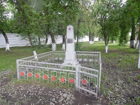 Fighters for the Soviet Regime Monument