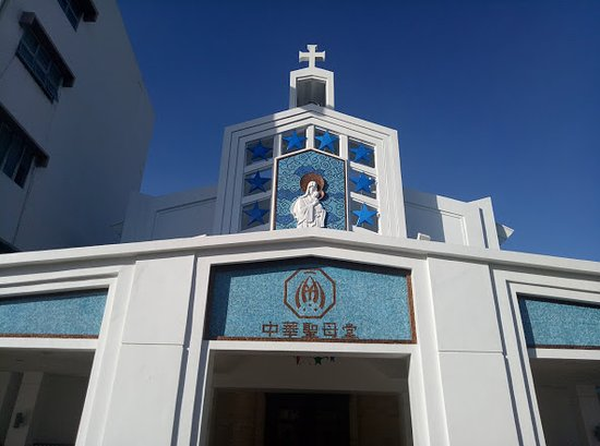 Santa Maria Parish