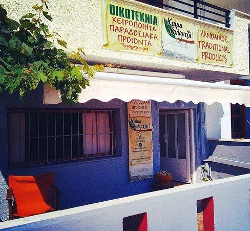 Monemvasia, Grèce : !!