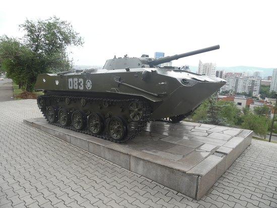 Amphibious Combat Vehicle (BMD) Monument