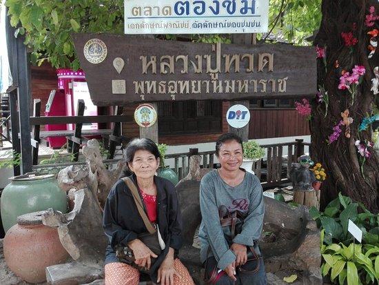 Maha Rat, Tailandia: IMG_20180130_132805_large.jpg