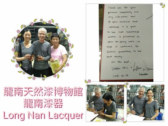 Long-Nan Museum of Natural Lacquer Ware: 漆童話《博物館漆畫歷險》Lacquer Fairy Tale <The Adventures of Lacquer Painting in Museum>