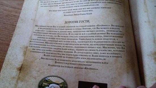 Salas Krajinka: Описание