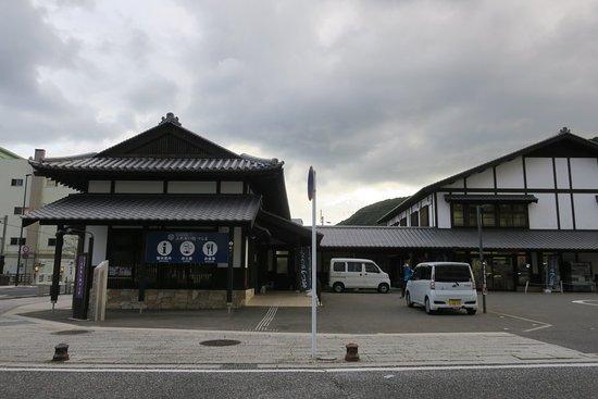Fureai Dokoro Tsushima