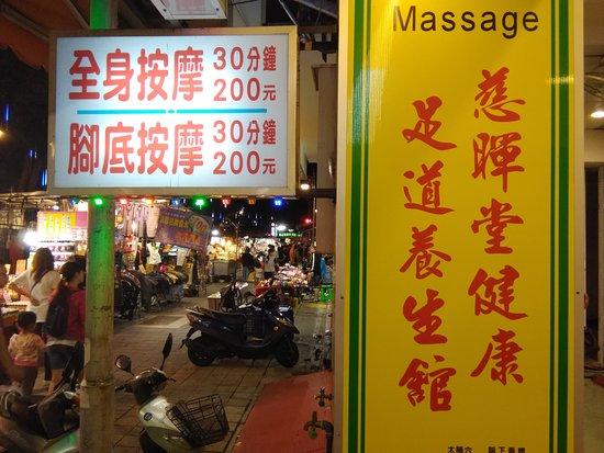 Ci Yi Tang Jian Kang Zu Dao Yang Sheng Guan