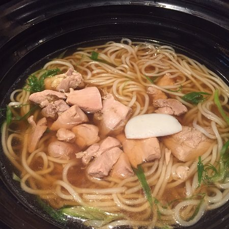 Tsurutontan Udon Noodle Brasserie Photo