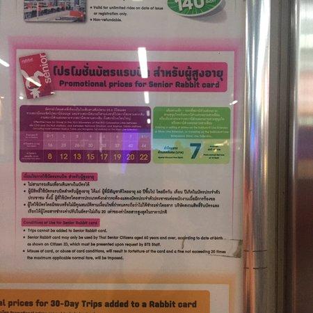 รถไฟฟ้า BTS: photo1.jpg