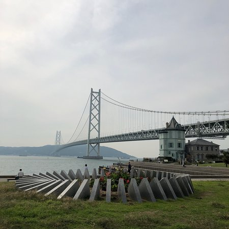 Akashi Kaikyo Bridge: photo1.jpg