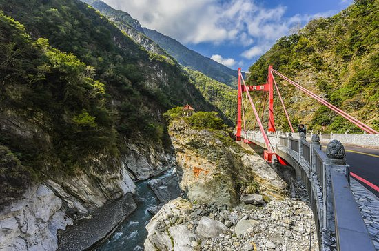 Taroko National Park Classic Full-Day...
