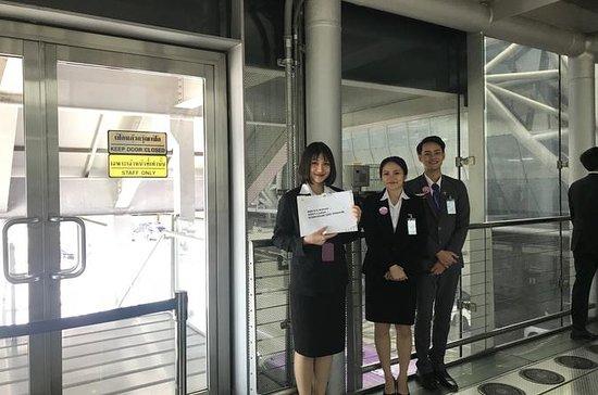 Bangkok Suvarnabhumi Airport: Serviço...