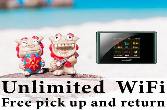 Unlimited Wifi Hotspot >> Japan 4g Lte Unlimited Wifi Hotspot Rental At Naha Airport Picture
