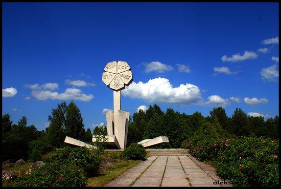 Memorial Flower of Life