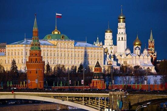 モスクワ:クレムリンチケットと2時間小グループツアー