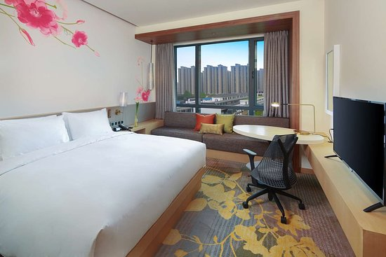 Qidong, Κίνα: Guest room