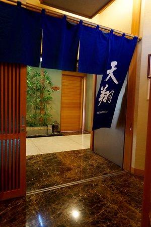 RADIUM KAGAYA INTERNATIONAL HOTEL - tripadvisor.com