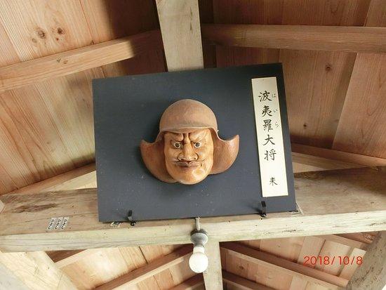 Hokoji Temple: 羊年の仮面