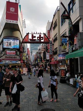 Ueno: ameya yokocho market