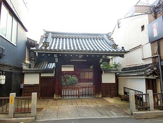 Hôtels de dernière minute à Shimogyo