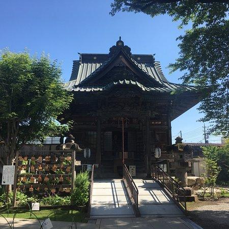 Chichibu Photo