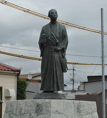 Mitsukuri Genpo Statue