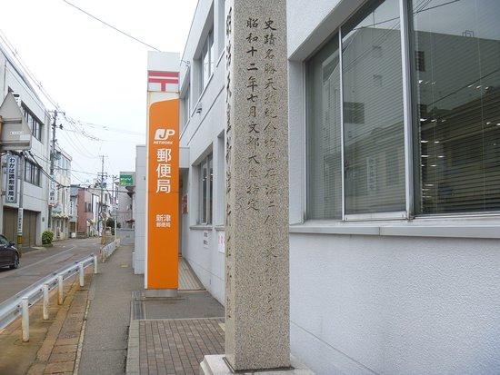 Meiji Tenno Niitsu Anzaisho Monument