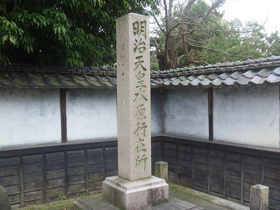 Meiji Tenno Suibara Anzaisho Monument