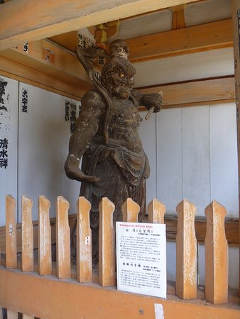 Soji-ji Temple Niomon