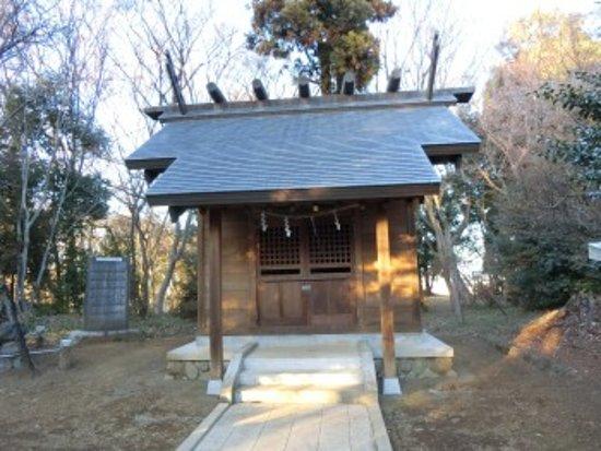 Hachioji, Nhật Bản: 城跡に神社はいらない