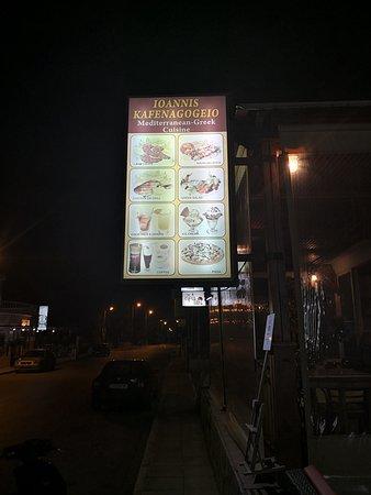 Bilde fra ioannis kafenagogeio kolibari