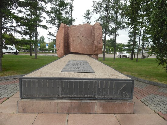Krasnoyarsk, Russie : Monument to Servicemen Killed in Peacetime
