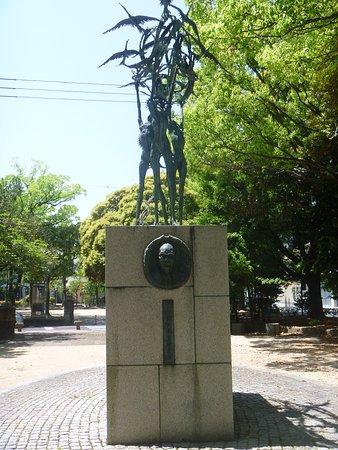 Toshiwo Doko Sensei Honoring Monument