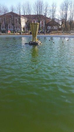 Palekh, รัสเซีย: фонтан в парке