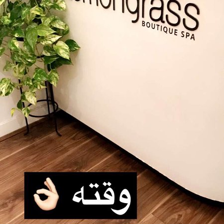 Lemongrass Boutique Spa