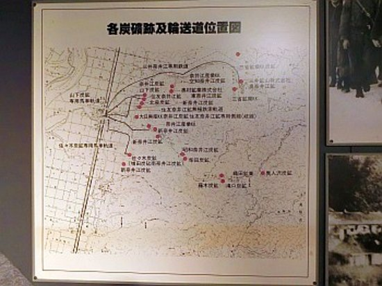 Naie-cho, Japan: パネル展示