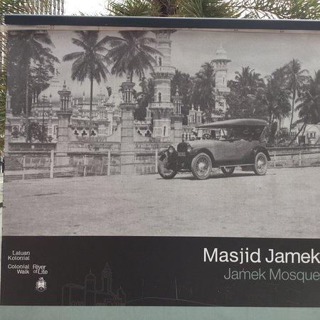 مسجد جامك: photo6.jpg