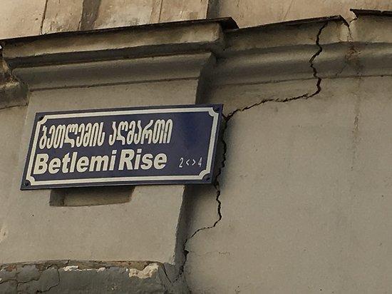 улица, которая круто идет вверх в район Бетлеми