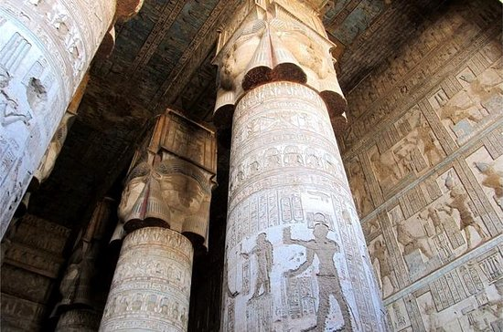 Dendera e Abydos Private Day Tour de...
