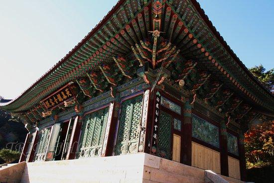 Inje-gun, Coréia do Sul: Oseam Temple