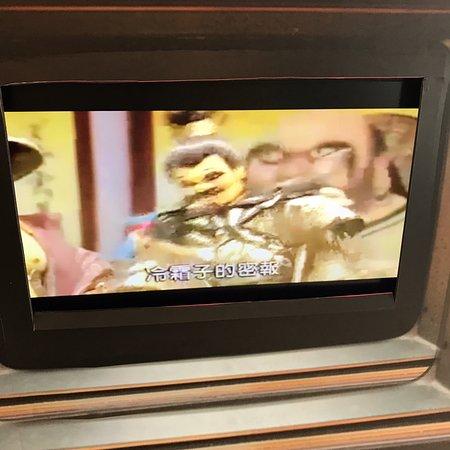 Huwei Puppet Show