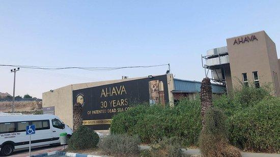 Ahava Visitor Center