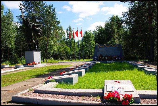 Memorial Complex Astrachi 1941