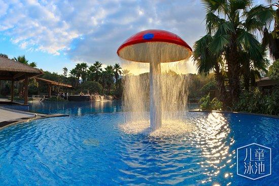 Changtai County, China: 泳池