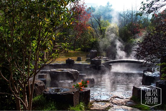 Changtai County, China: 温泉泡池