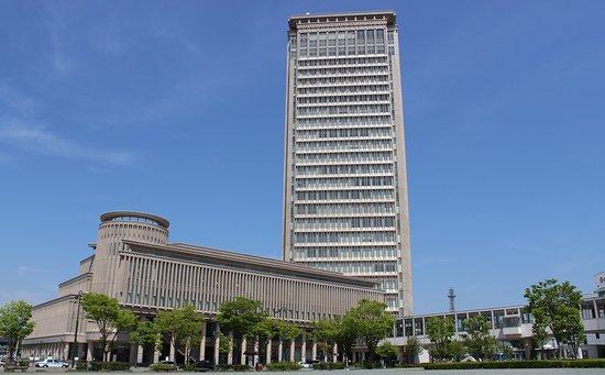 Kajo Central
