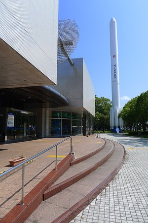 Miyzaki Science Center