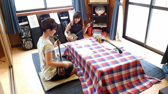 Ishigakijima Sanshin Experience Class
