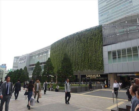 新宿南阳光广场