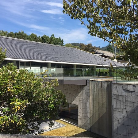 Irie Taikichi Memorial Museum of Photography Nara City