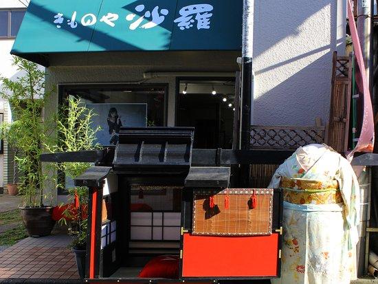 Kawagoe, Япония: Storefront